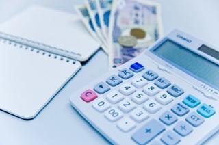 エンゲル係数と家計費の目安